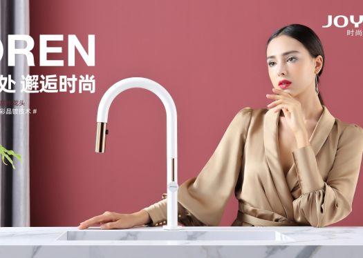 中宇厨卫品牌理念
