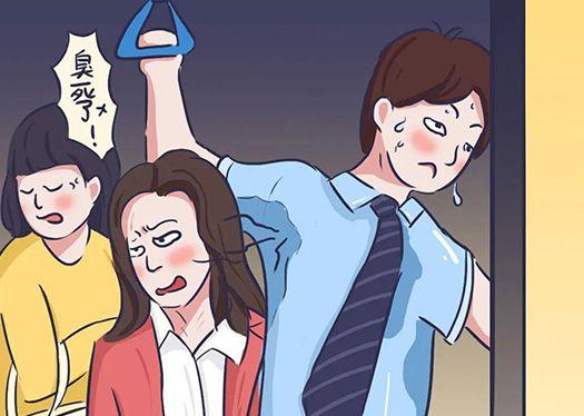 为什么出汗是臭臭的?罪魁祸首竟是……